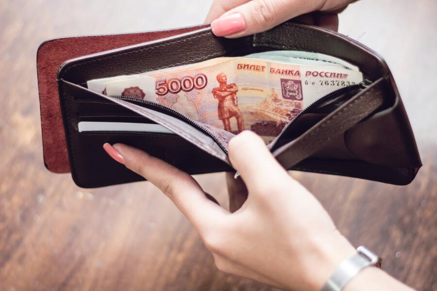 Что делать, чтобы кошелек никогда не пустовал? Зарядить его на богатство!