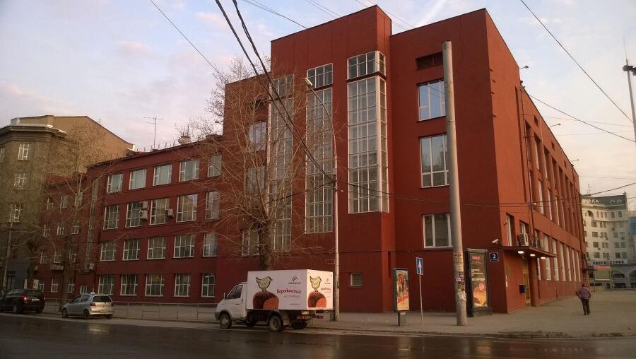Здание Госбанка в Новосибирске