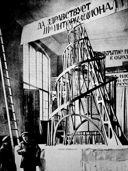 Модель башни Татлина, 1919 г.