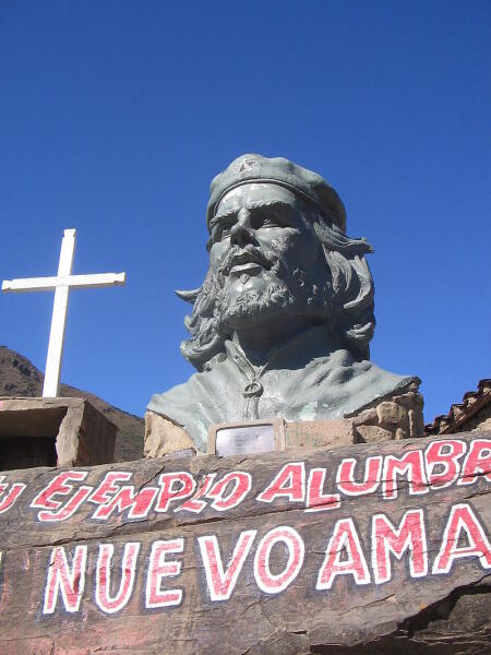 Монумент Че Гевары в Ла-Игера. Боливия