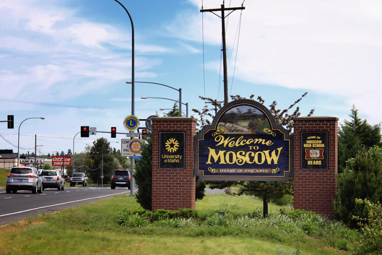 Москва (Moscow) в штате Айдахо, США