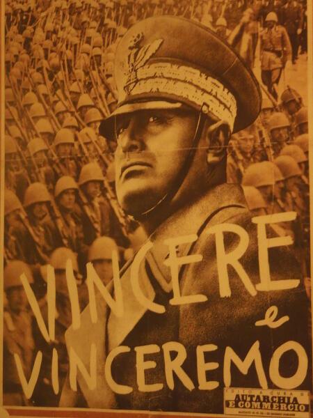 Фашистский плакат «Победить и мы победим»