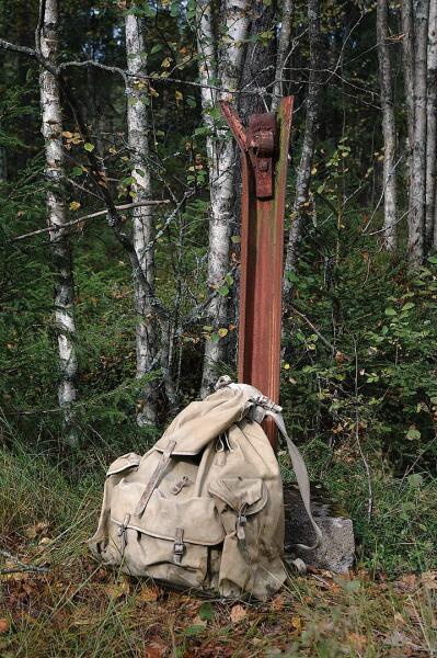 Рюкзак-колобок