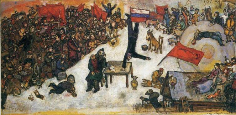М. З. Шагал, «Революция», 1937 г.