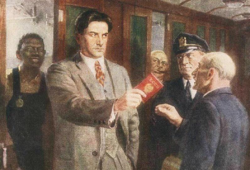 Г. А. Малянтович, «Советский паспорт» (фрагмент)