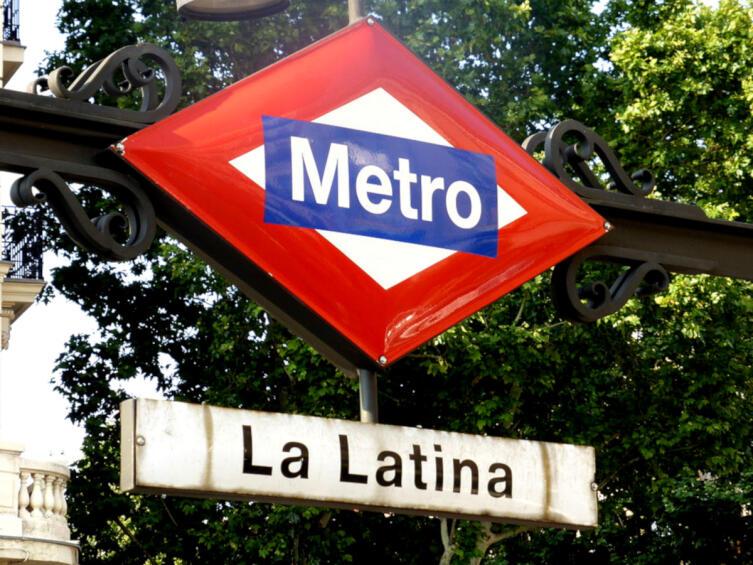 Мадридское метро. Станция «La Latina»