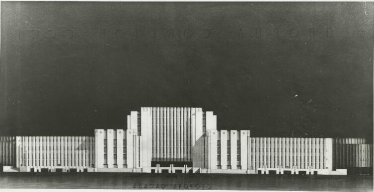 Проект Дворца Советов американского архитектора Гектора Гамильтона. 1931 г.