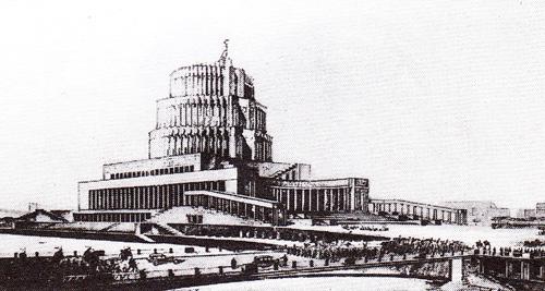 Проект Дворца Советов Бориса Иофана. Конкурсный проект (четвертый тур). 1933 г.