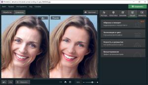 Как сделать ретушь портрета самостоятельно? Программа PhotoDiva