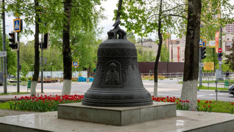 Памятник колокол «Реут» в городе Реутове