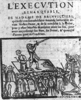 Казнь маркизы де Бренвилье