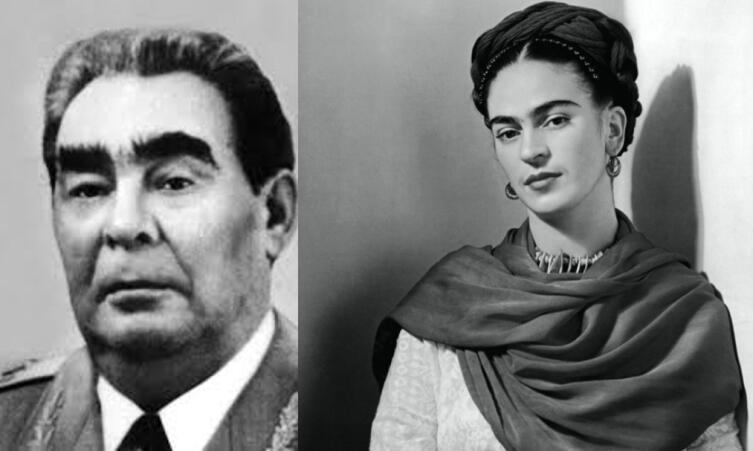 Л.И. Брежнев и Фрида Кало