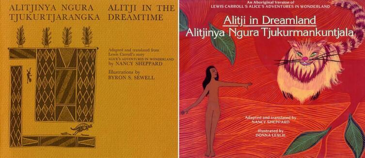Обложки книг «Alitji in Dreamtime» (1975) и«Alitji in Dreamland» (1992)