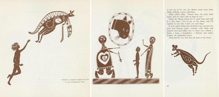 Иллюстрации Byron W. Sewell из издания «Alitji in Dreamtime» (1975)