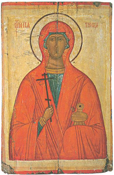Каноническое изображение святой Параскевы. Икона XV века, Вологодский музей