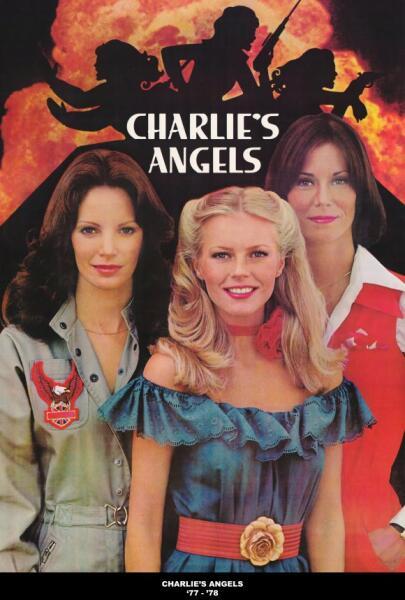 Постер к т/с «Ангелы Чарли»