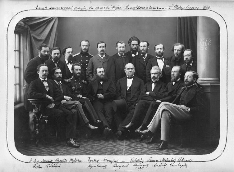 Русское химическое общество. А. Н. Энгельгардт сидит крайний (подписи Д. И. Менделеева), 1868 г.