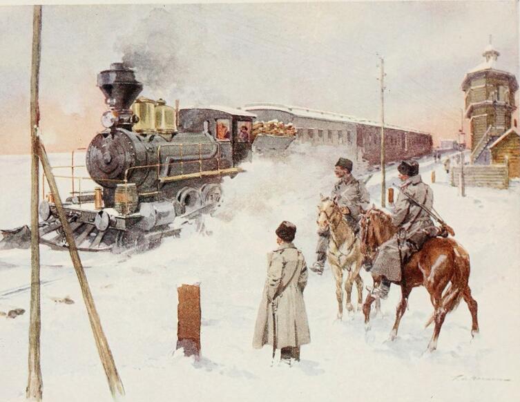 Фредерик де Ханен, «Транссибирская магистраль», ок. 1913 г.