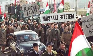 Как освещается история Венгрии в кинематографе?