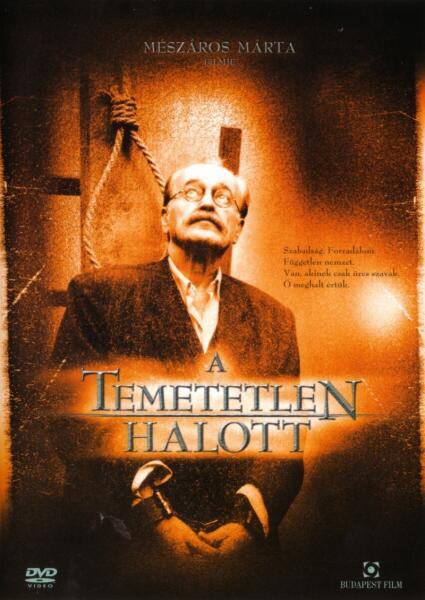 Постер к фильму «Непогребенный», 2004 г.