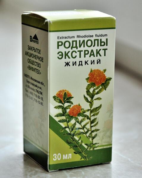 Жидкий экстракт родиолы розовой
