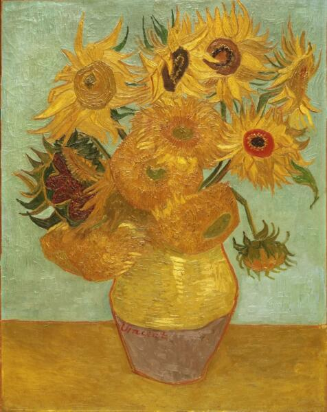 Винсент Ван Гог, «Ваза с подсолнухами», 1889 г.