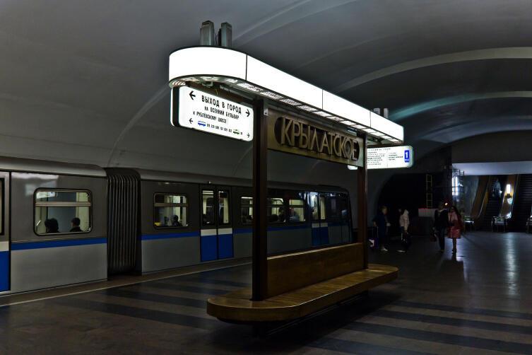 Крылатское (станция метро)