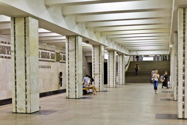 Свиблово (станция метро)