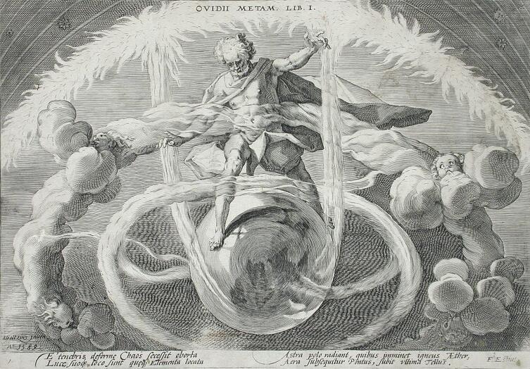 Хендрик Гольциус, иллюстрация к «Метаморфозам» Овидия, «Устранение Хаоса», 1589 г.
