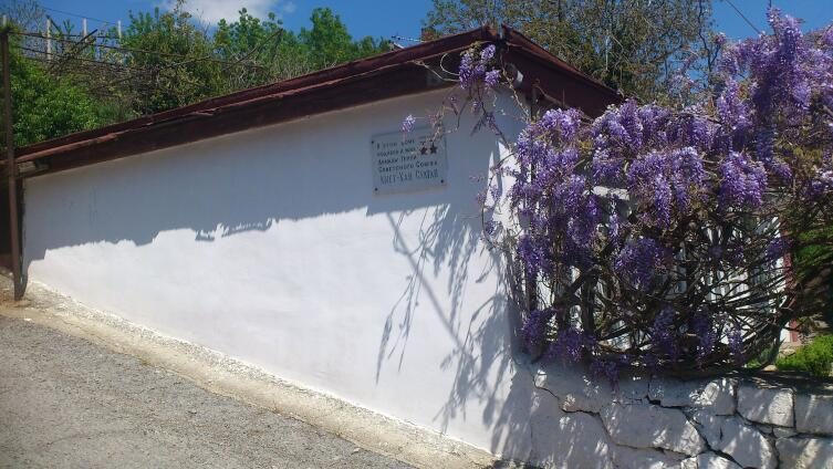 Дом в Алупке, где вырос Амет-хан Султан