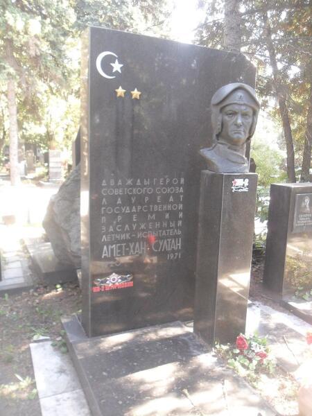Могила Амет-Хана Султана на Новодевичьем кладбище Москвы