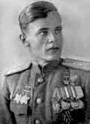 Андрей Иванович Кизима