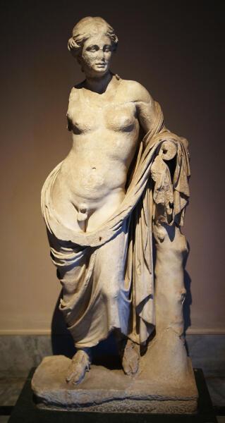 Статуя Гермафродита. III век до н. э.. Археологический музей Стамбула