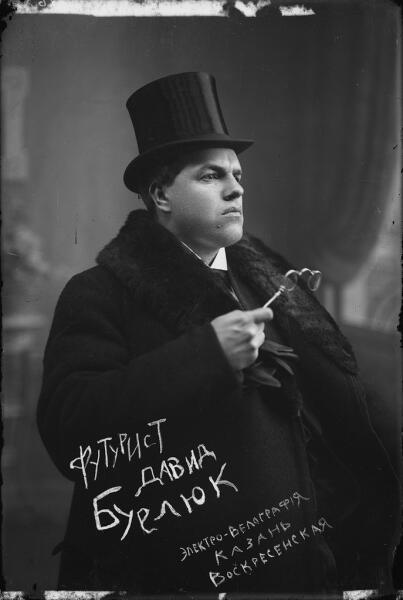 Давид Бурлюк. 1914 г.