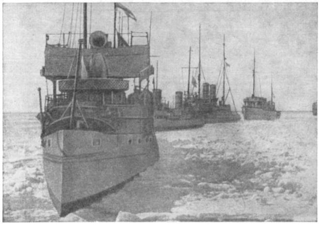 Ледовый поход кораблей Балтийского флота. Март — апрель 1918 г.