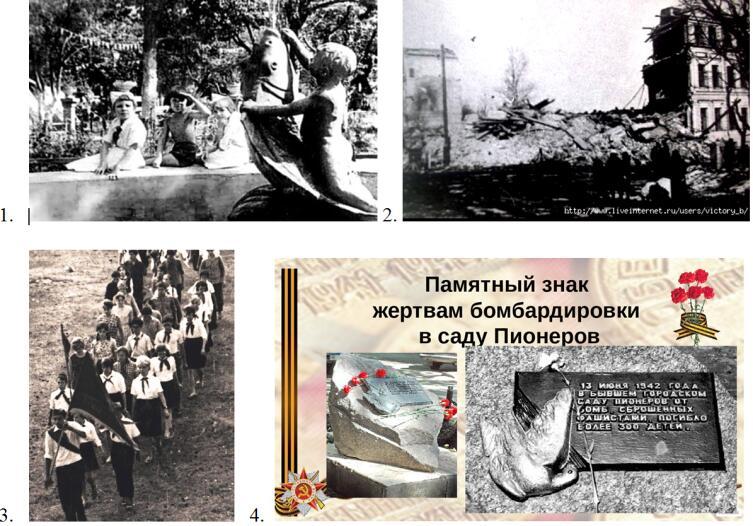 Иннокентий Жуков. Кто придумал пионерию?