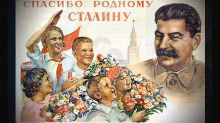 Плакат Н. Ватолиной