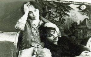 Я и супруга в студенческом общежитии, 1981 г.