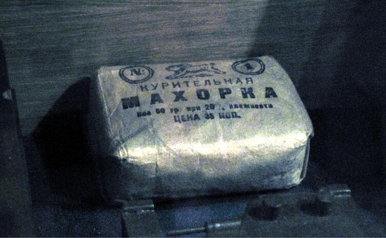 Пачка курительной махорки № 1 времён Великой Отечественной войны