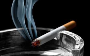 Что люди курят?