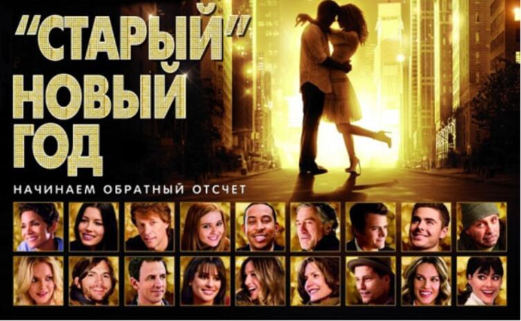 Постер (фрагмент) к к/ф «