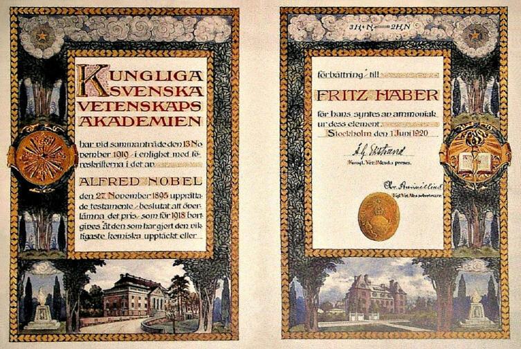 Фотография копии диплома Нобелевской премии по химии, вручённого Фрицу Габеру в 1918 году