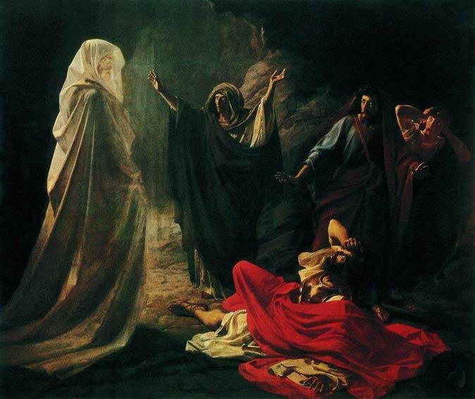 Н. Н. Ге, «Аэндорская волшебница вызывает тень Самуила», 1856 г.
