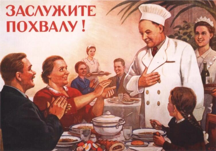 В. Говорков, «Заслужите похвалу», 1954 г.