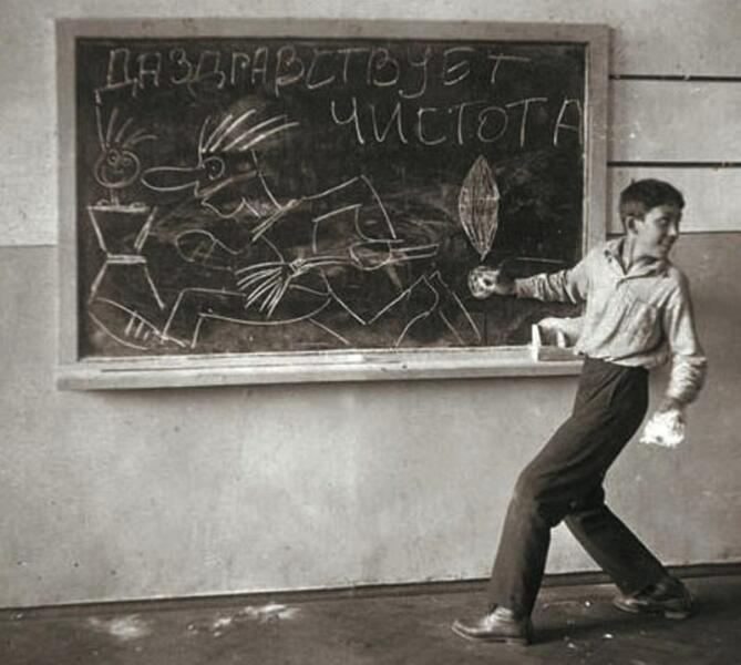 Юрий Никулин в детские годы, 1930 г.