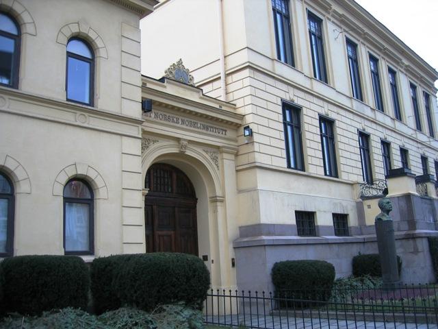 Норвежский Нобелевский институт в центре Осло