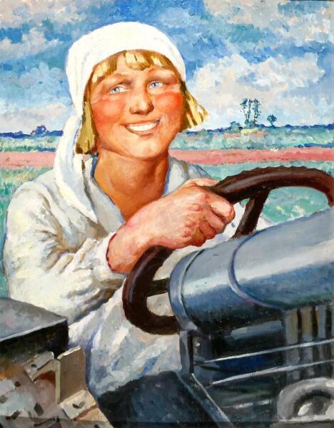 Е. А. Львов, «Дуня-трактористка», 1929 г.