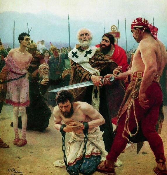 И. Е. Репин, «Николай Мирликийский избавляет от смерти трёх невинно осуждённых», 1888 г.