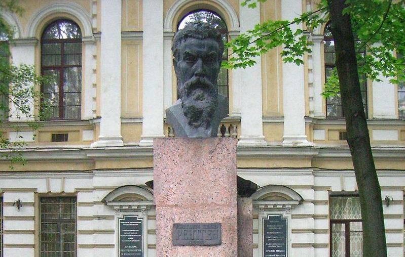 Памятник Вильгельму Конраду Рентгену в Санкт-Петербурге, ул. Рентгена, д. 8