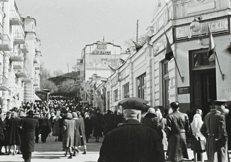 Кисловодск, 1953 г.